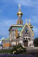 Russische Kapelle Darmstadt - gratis Foto zum Download